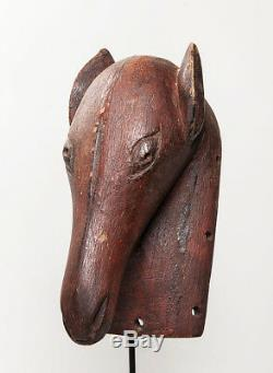 Guro Zoomorphic Mask, Côte d'Ivoire, African Tribal Arts, African Masks
